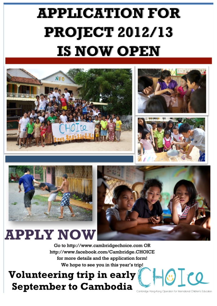 Apply for Project 2012/13 NOW!